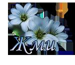 4809770_Yanejnost (150x130, 29Kb)