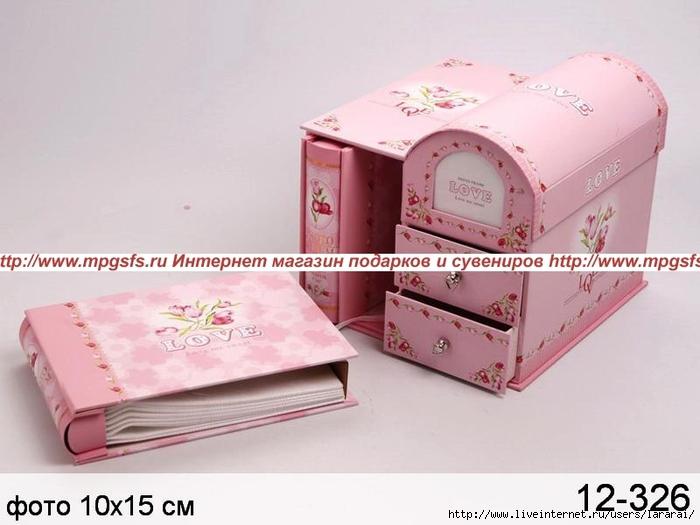 p222212-326_fotoalbom_120_foto__1015_sm_mal2kor8sht (700x525, 186Kb)