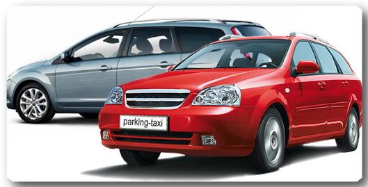car (529x269, 58Kb)