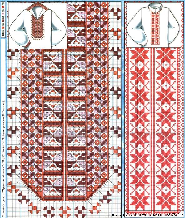 dd2ef7e5afbd (1) (592x700, 577Kb)