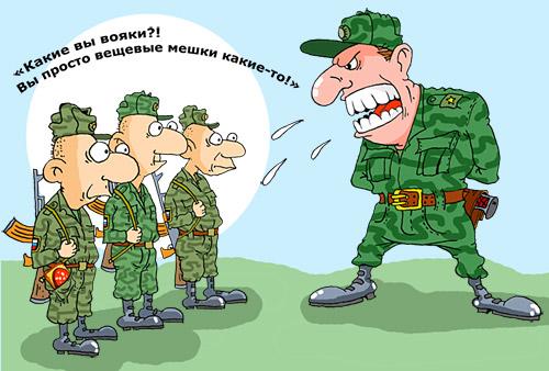 41144596_soldati (500x338, 61Kb)