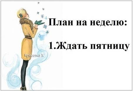 20133003171452 (454x310, 53Kb)