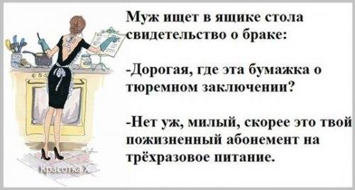 20133003171453 (500x267, 81Kb)