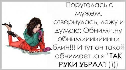 20133003171455_0 (500x279, 76Kb)
