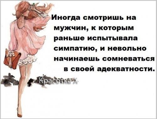 20133003171459 (500x379, 112Kb)