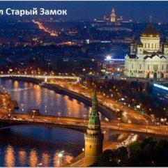 3925311_moskva_otel_starii_zamok (241x241, 18Kb)