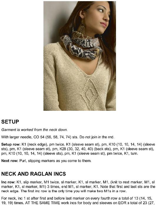 seamless knits_71 (540x700, 202Kb)