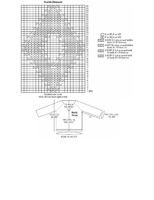 seamless knits_73 (540x700, 105Kb)