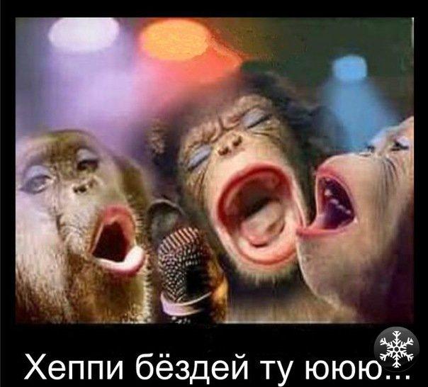 http://img1.liveinternet.ru/images/attach/c/9/106/91/106091313_s_dnyom_rozhdenya.jpg