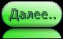 0_97ae3_305f3c4f_S (89x56, 7Kb)