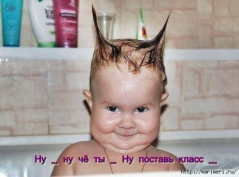4497432_ndetki_93 (492x364, 80Kb)