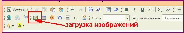 3726295_20131108_201436 (594x107, 24Kb)