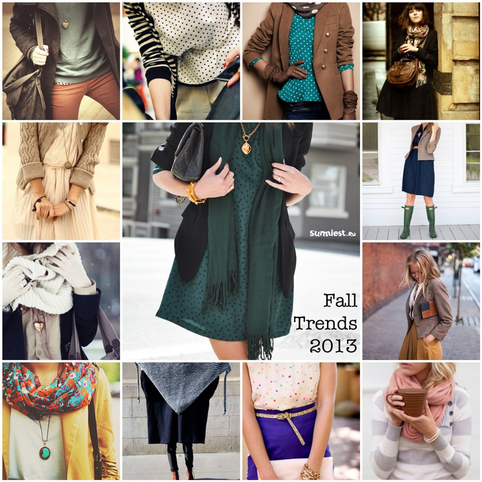 what-to-wear-fall-trends-2013 (700x700, 452Kb)