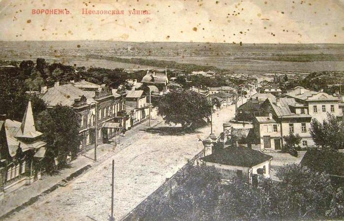 1913 Нееловская улица (700x449, 78Kb)