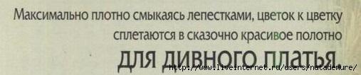 5301770__8_ (507x106, 40Kb)