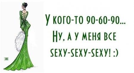 1383851125_frazochki-2 (450x245, 43Kb)