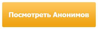 5442753_anoim_sprashivai (312x93, 87Kb)