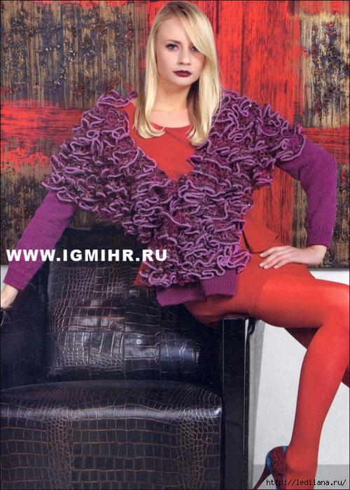 3925311_vyazanie_oborochki_sviter (500x700, 337Kb)