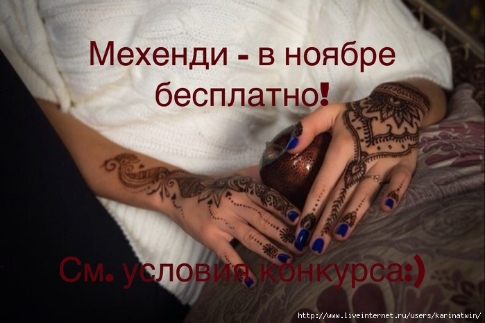 image (700x466, 204Kb)