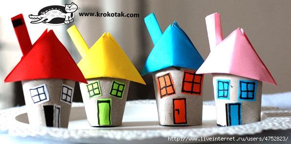 Домик из бумаги для детей поделка