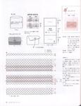Превью 116_73 (536x700, 264Kb)