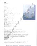 Превью Escanear imagem002 (563x700, 174Kb)