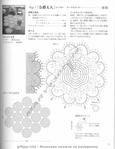 Превью Escanear imagem055 (540x700, 223Kb)