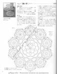 Превью Escanear imagem056 (540x700, 265Kb)