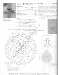 Превью Escanear imagem062 (540x700, 215Kb)