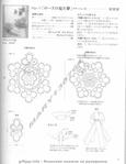 Превью Escanear imagem065 (540x700, 201Kb)