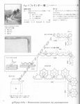 Превью Escanear imagem070 (540x700, 185Kb)