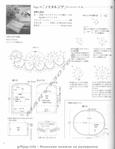 Превью Escanear imagem072 (540x700, 195Kb)