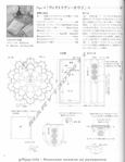 Превью Escanear imagem076 (540x700, 206Kb)