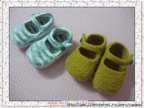 Вязание туфельки с спицами 103