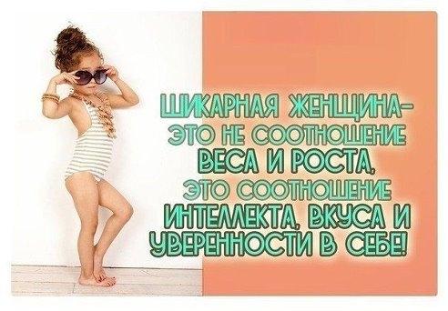 http://img1.liveinternet.ru/images/attach/c/9/106/979/106979635_large_zh2.jpg