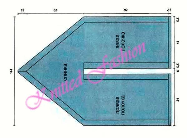 nakidka-poncho-vyukroyka (600x444, 45Kb)