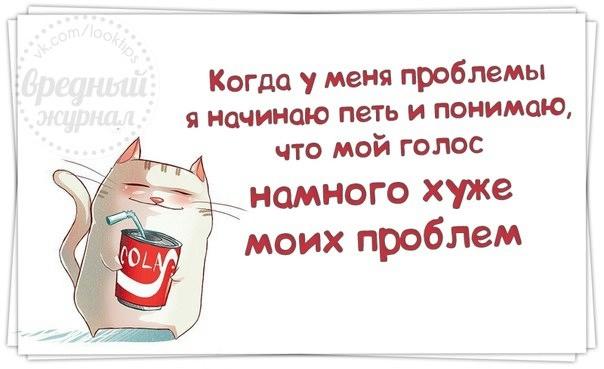 http://img1.liveinternet.ru/images/attach/c/9/106/985/106985363_large_18.jpg