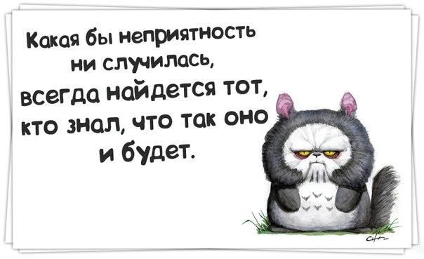 http://img1.liveinternet.ru/images/attach/c/9/106/985/106985367_large_21.jpg
