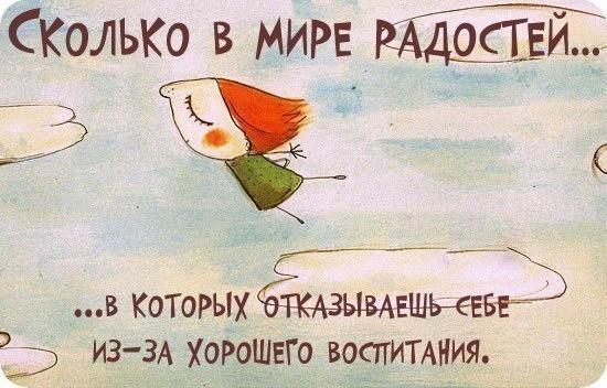 http://img1.liveinternet.ru/images/attach/c/9/106/985/106985369_large_23.jpg
