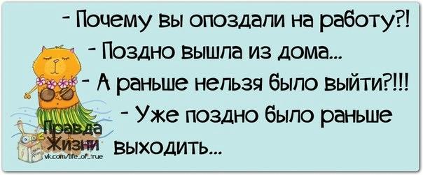 http://img1.liveinternet.ru/images/attach/c/9/106/985/106985373_large_27.jpg