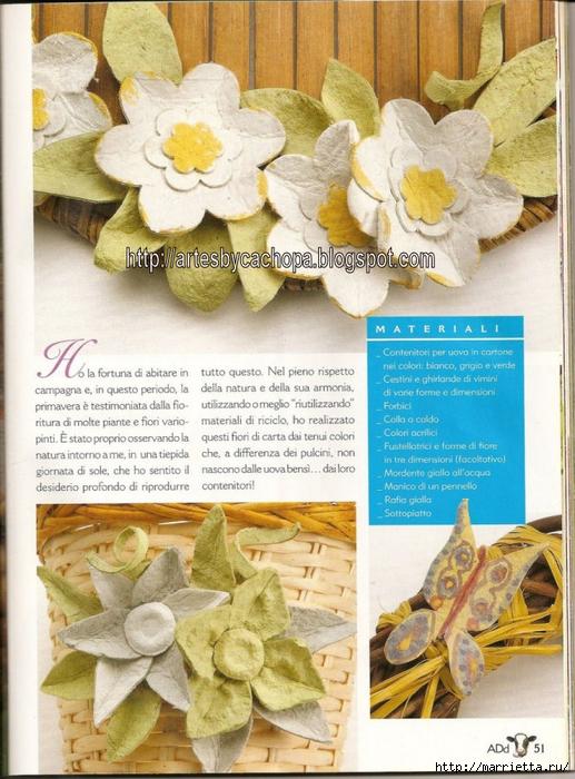 красота из картона- цветы из яичных лотков (67) (517x700, 326Kb)