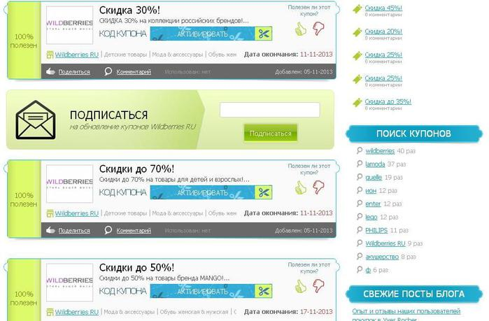 4465417_Bezimyannii111 (700x459, 52Kb)