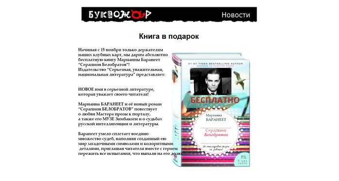 5126413_Bezimyannii (700x373, 103Kb)
