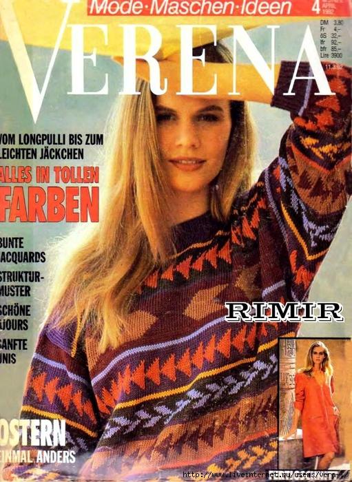 Verena №4, (Зима 2009)