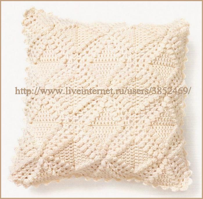 диванная подушка (попкорн) (700x687, 167Kb)
