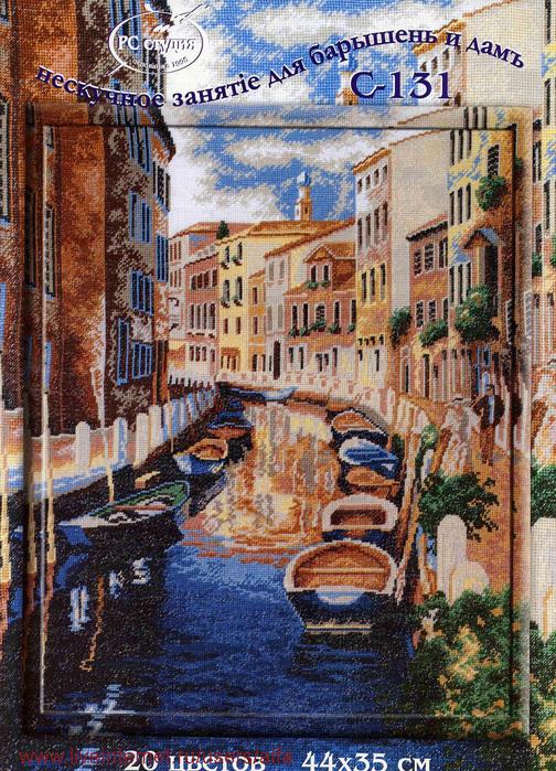 Венеция вышивка схема бесплатно