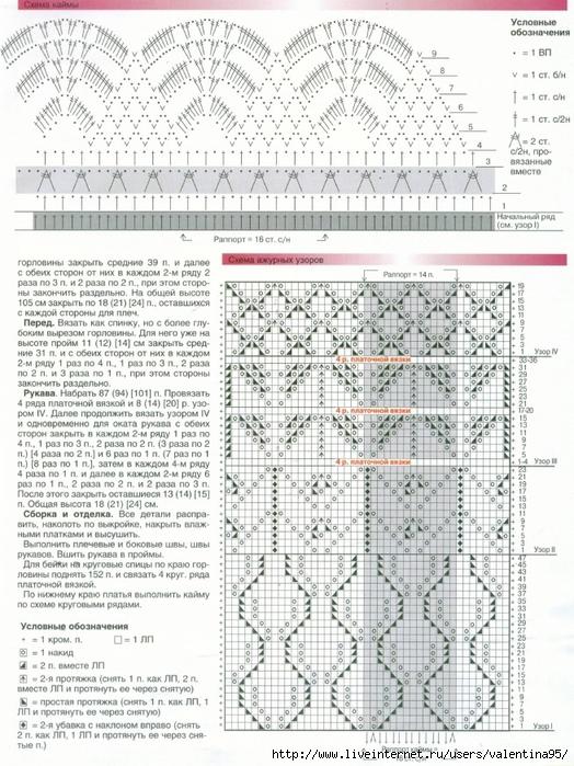 plat-amazon3 (524x700, 340Kb)