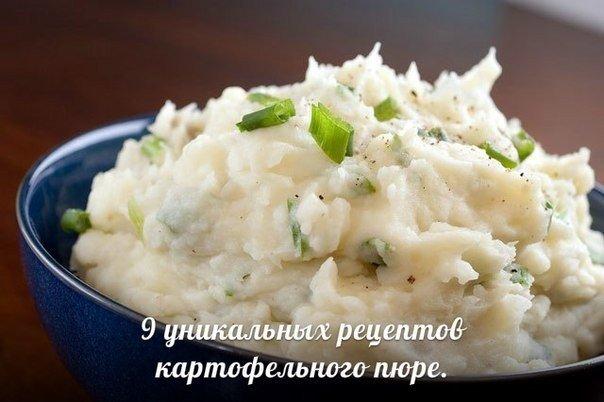 картофельного пюре (604x402, 43Kb)