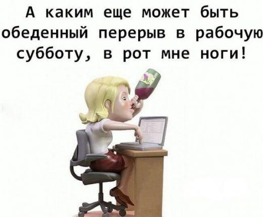 3821971_sybbota_rab (520x429, 26Kb)