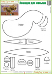 Превью конь (8) (496x700, 161Kb)